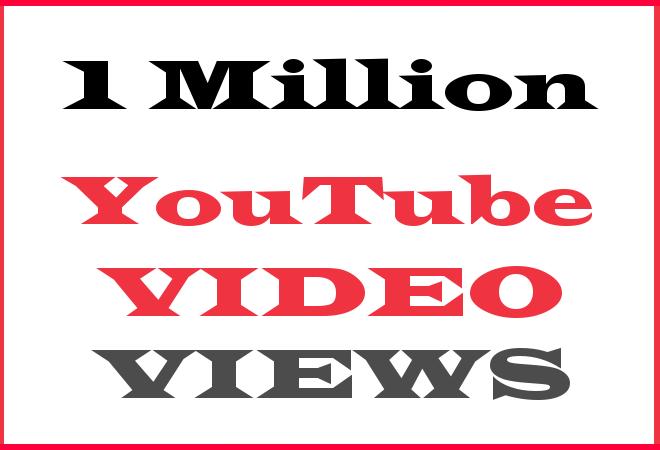 1Million YT Hip Hop Video Views